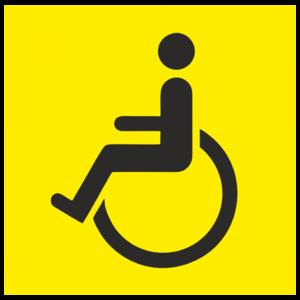Знак «Инвалид»_0108