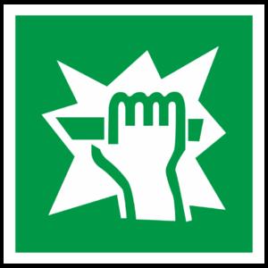 Знак E-17 «Для доступа вскрыть здесь»_07619