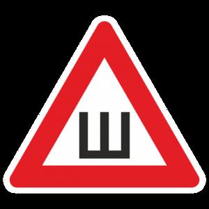 Знак «Шипы»_01012